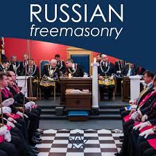 St. Petersburg Times: Today's Russian Freemasons of a More Modest Order