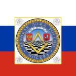 The Origins of Russian Freemasonry